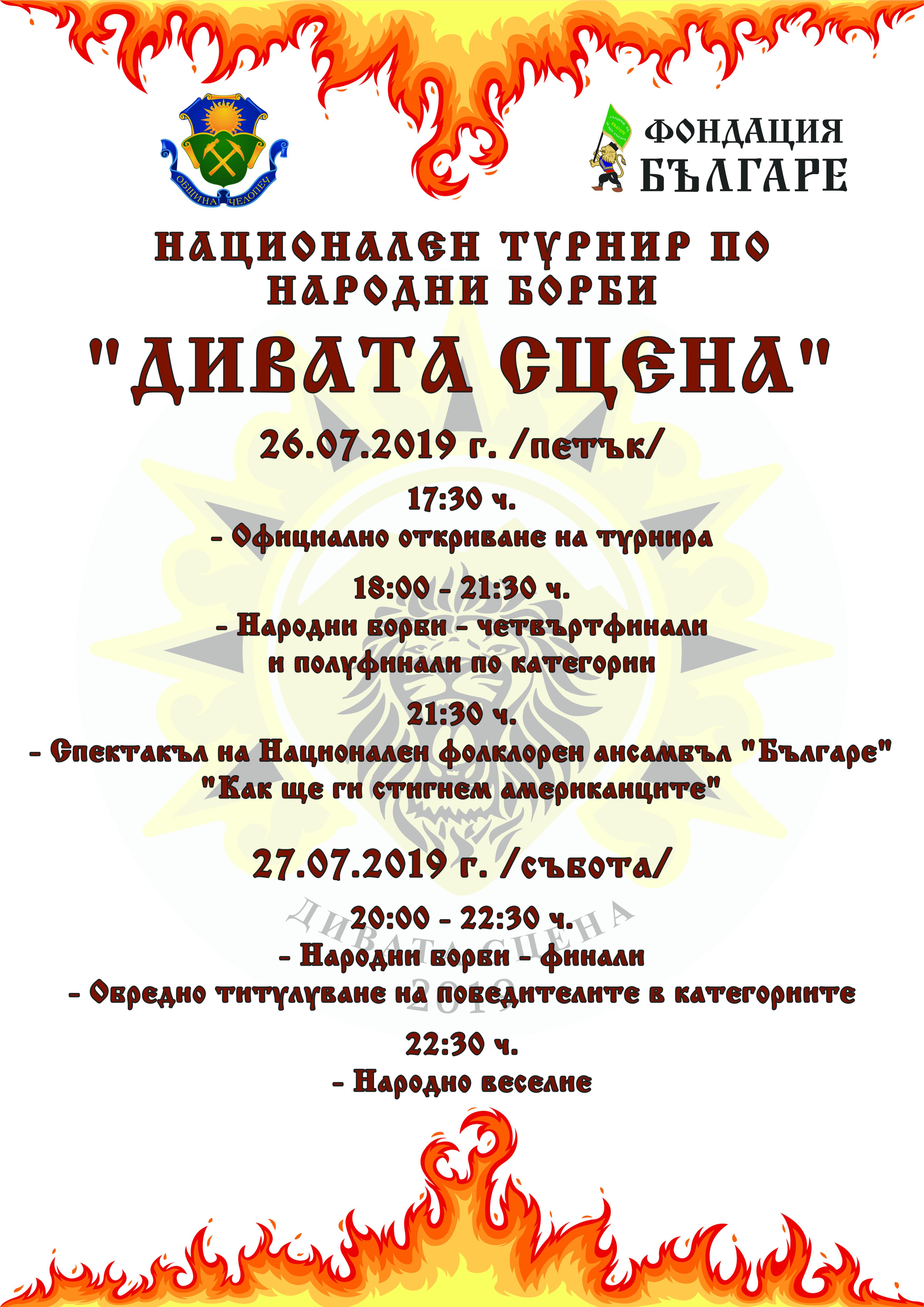 плакат_борби_2019.jpg